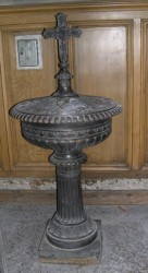Fonts baptismaux  – Ivry-sur-Seine