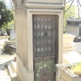 Portes de chapelles sépulcrales – Division 96 (2) – Cimetière du Père Lachaise – Paris (75020)