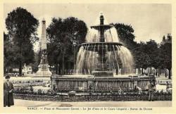 Fontaine monumentale – Place Carnot – Nancy (disparue)
