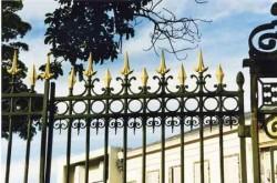 Grilles de l'Hôtel de Ville  –  Saint-Denis de la Réunion