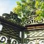 Grilles de l'Hôtel de Ville  -  Saint-Denis de la Réunion - Image1