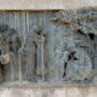 Monument aux morts de 14-18 (en partie fondu et remplacé) - Narbonne - Image12