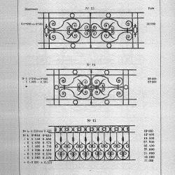CAP_PL0051 – Balcons de croisées