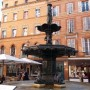 Fontaine Place Roger Salengro - Toulouse - Image3