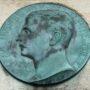 Médaillon de Paul Musurus - Cimetière du Père-Lachaise - Paris (75020) - Image2