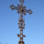 Croix de carrefour - Vazerac - Image1
