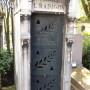 Portes de chapelles sépulcrales - Division 96 (1) - Cimetière du Père Lachaise - Paris (75020) - Image18