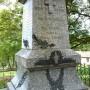 Monument aux morts - Le Brugeron - Image2