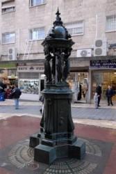 Fontaine Wallace – Jérusalem
