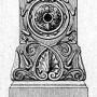 VO2_PL510 - Bassins et appliques pour fontaines - Image15