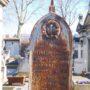 Monument funéraire à Louis Léon Foucher - Cimetière de Montparnasse - Paris (75014) - Image1