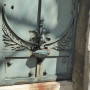 Portes de chapelles sépulcrales - Division 96 (1) - Cimetière du Père Lachaise - Paris (75020) - Image14