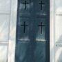 Portes de chapelles sépulcrales  - Division 54 - Cimetière du Père Lachaise - Paris (75020) - Image12