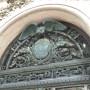 Chapelle sépulcrale de la famille de Ycaza - Cimetière du Père-Lachaise - Paris (75020) - Image4