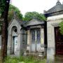 Portes de chapelles sépulcrales (1)  - Division 70 - Cimetière du Père Lachaise - Paris (75020) - Image2