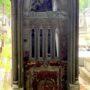Portes de chapelles sépulcrales (2)  - Division 70 - Cimetière du Père Lachaise - Paris (75020) - Image7