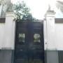 Panneaux de porte – Montreuil-sur-Mer - Image1