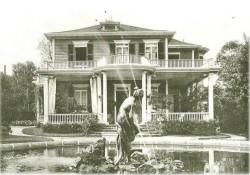 Fuente – Fontaine – Vénus au Bain en Asilo Chapuí – San José (disparue)