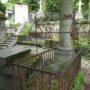 Entourages de tombes, croix et corbeille - Division 18 - Cimetière du Père Lachaise - Paris (75020) - Image11