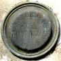 Fontaine de Saint-Joseph - Saint-Amans-Soult - Image4