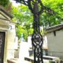 Corbeilles, ornements et croix - Division 70 - Cimetière du Père Lachaise - Paris (75020) - Image3