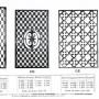 BAY_F3_PL208 - Panneaux de portes et impostes - Image2