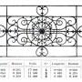 BAY_F2_PL108 - Balcons de croisées - Image1