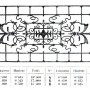 BAY_F2_PL108 - Balcons de croisées - Image2