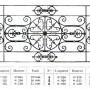 BAY_F2_PL108 - Balcons de croisées - Image3