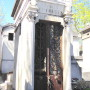 Portes de chapelles sépulcrales - Division 96 (2 - 2) - Cimetière du Père Lachaise - Paris (75020) - Image15