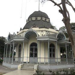 Pabellón Bizantino – Parque de la Exposición – Lima