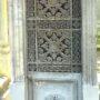 Portes de chapelles sépulcrales  - Division 54 - Cimetière du Père Lachaise - Paris (75020) - Image19