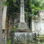 Entourages de tombes, croix et corbeille - Division 18 - Cimetière du Père Lachaise - Paris (75020) - Image5