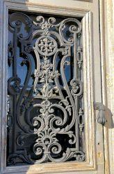 Panneaux de portes (2) – Macau