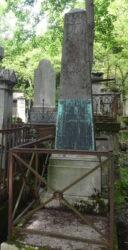 Plaque  de la sépulture Doncouep – Cimetière du Père Lachaise – Paris (75020)