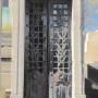 Portes de chapelles sépulcrales - Division 96 (3) - Cimetière du Père Lachaise - Paris (75020) - Image3