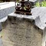 Ornements de sépulture (décorations) - Division 92 - Cimetière du Père-Lachaise - Paris (75020) - Image5