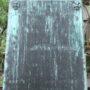 Plaque  de la sépulture Doncouep - Cimetière du Père Lachaise - Paris (75020) - Image1