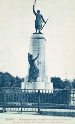 Monument aux morts de 14-18 – Ermont