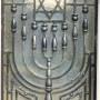 Portes de chapelles sépulcrales - Division 94 - Cimetière du Père Lachaise - Paris (75020) - Image9
