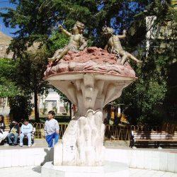 Fuente de los niños –  Fontaine – Oruro
