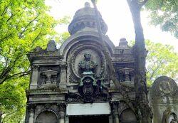 Buste de Philippe Ricord – Cimetière du Père-Lachaise – Paris (75020)