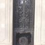 Portes de chapelles sépulcrales – Cimetière du Père Lachaise – Paris (75020)
