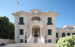 Candélabres « Jeune page » (4) – Fatima Al-Zahra Palace – Alexandrie