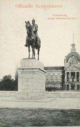 Monument à l'empereur Guillaume Ier – Strasbourg (déposé)