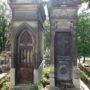 Portes de chapelles sépulcrales - Division 19 - Cimetière du Père Lachaise - Paris (75020) - Image12
