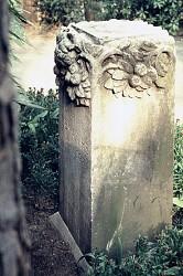 Stèle de Charles Lemaitre – Jardin des Plantes – Caen