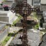 Corbeilles, ornements et croix Division 54 - Cimetière du Père Lachaise - Paris (75020) - Image4