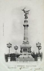 Monument de la Victoire, ou Monument aux 8 et 9 septembre 1793 – Dunkerque