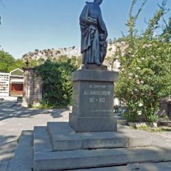 Saint Vincent de Paul – Cementerio general – Santiago de Chile